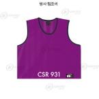 CSR 931